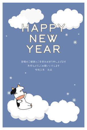 Card template for new year 2021. Cow above the clouds. (new year appreciation quote in japanese)