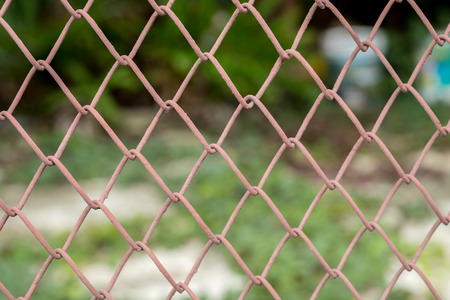 Close up Steel mesh background. (Selective focus)
