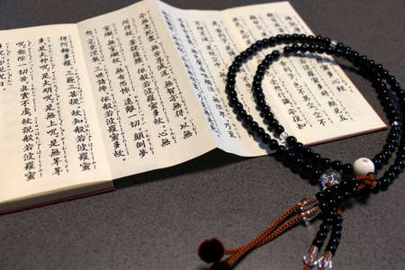 Buddhist Sutras and Beads