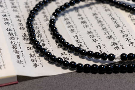 Buddhist Sutra and Beads 写真素材