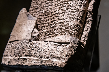 foundings in excavation of Hattusa, Bogazkoy. Reliefs, tablets, statues, walls, gates, cylinder seals, stamp seals