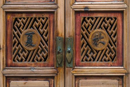 door knob: Closeup image of vintage doors Stock Photo