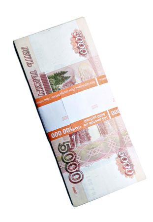 thousandth: A stack of five thousandth Russian ruble banknotes in the banking package Stock Photo