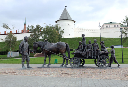 kazanskiy: KAZAN, RUSSIA - SEPTEMBER 16, 2014: Monument benefactors around Kazan Kremlin Editorial