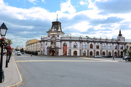 kazan: KAZAN, RUSSIA - SEPTEMBER 16, 2014: National Museum of the Republic of Tatarstan in Kazan