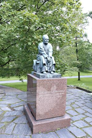 narrator: HELSINKI, FINLAND - JULY 11, 2015: Larin Paraske Monument in Helsinki Editorial