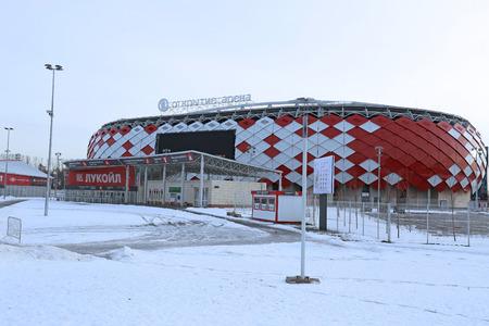 spartak: MOSCOW, RUSSIA - FEBRUARY 10, 2015: Football stadium Spartak Opening arena