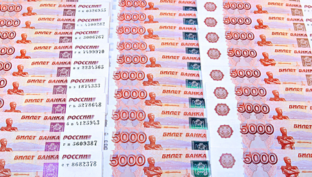 denominations: Background from set of banknotes of five thousand Russian rubles closeup