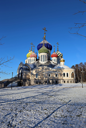 the believer: MOSCOW, RUSSIA - JANUARY 3, 2016: Church of the Savior Transfiguration Metochion Patriarch of Moscow and All Russia in Moscow Editorial