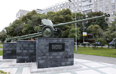 defenders: MOSCOW, RUSSIA - AUGUST 17, 2015: The monument to the defenders of the fatherland Muscovites in Moscow. The inscription Muscovites defenders of the fatherland Editorial