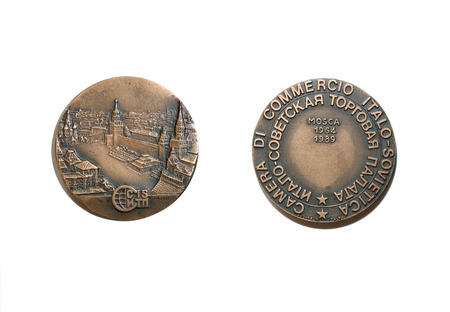 Commemorative Copper Medal in honor of the Soviet-Italian Chamber of Commerce