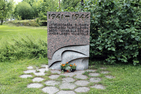 suomi: HELSINKI, FINLAND - JULY 9, 2015: The memorial sign 1941-1944 in memory of fallen soldiers in the Northern War between the USSR and Finland in Helsinki