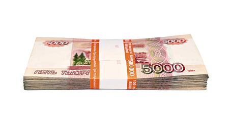 money packs: A stack of five thousandth ruble banknotes in the banking package