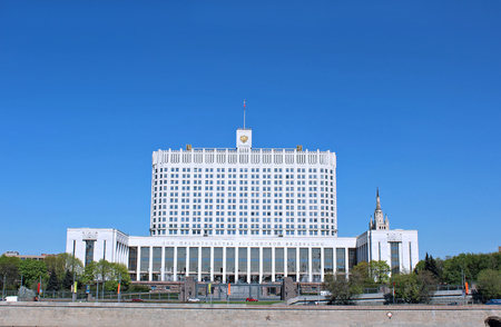 russian federation: MOSCOW, RUSSIA - MAY 4, 2012: House of the Government Russian Federation against the blue sky