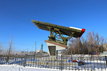 bombings: KARINSKOE, RUSSIA - DECEMBER 30, 2014: Monument missile complex Katyusha during World War II