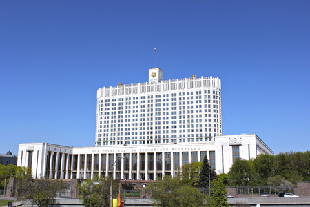 the federation: MOSCOW, RUSSIA - MAY 4, 2012: House of the Government Russian Federation against the blue sky