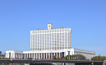 foreign national: MOSCOW, RUSSIA - MAY 4, 2012: House of the Government Russian Federation against the blue sky