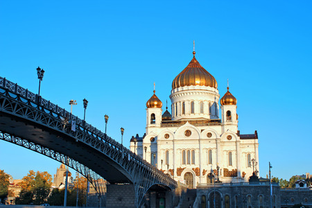patriarchal: Cathedral of Christ the Savior and the Patriarchal bridge across the River in Moscow