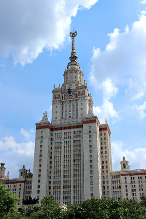 alma: MOSCOW, RUSSIA - JUNE 22, 2012: Moscow State University named after Lomonosov against the blue sky