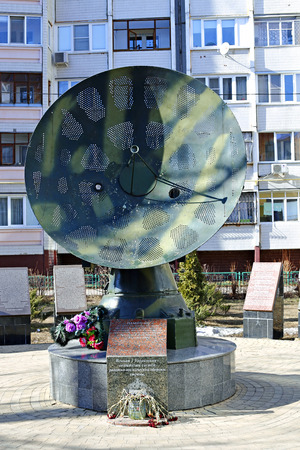 defended: KRASNOGORSK, RUSSIA – MARCH 26, 2016: Monument to Soviet air defense radar antenna, defended Moscow during the World War II