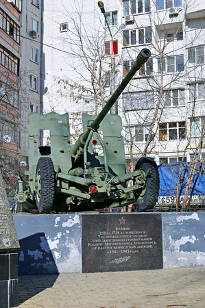 intercept: KRASNOGORSK, RUSSIA – MARCH 26, 2016: Monument to Soviet air defense antiaircraft gun, defended Moscow during the World War II