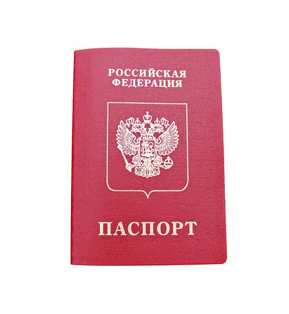 russian federation: The passport of a citizen of  Russian Federation isolated on white background. The inscription in Russian Russian Federation. Passport