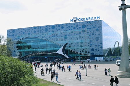 marine animals: MOSCOW, RUSSIA - MAY 7, 2016: Building of Moskvarium - Moscow oceanarium with marine animals