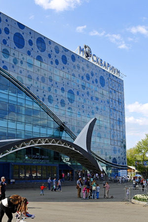 oceanarium: MOSCOW, RUSSIA - MAY 7, 2016: Building of Moskvarium - Moscow oceanarium with marine animals