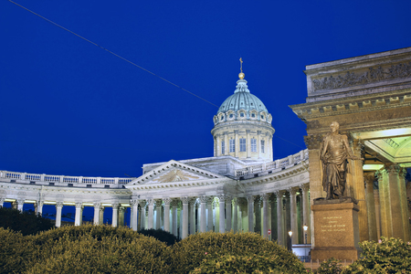 Kazan Cathedral in St. Petersburg at night in the light of the lanterns Stock Photo