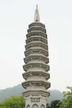 A chinese  tower