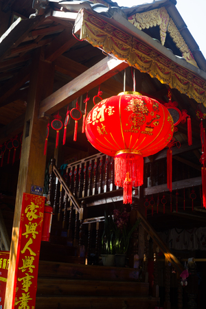 red lantern: This is a picture of chinese red lantern, was taken in Yunnan, China.