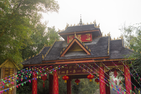 travel features: chinese Dai peoples architecture, was taken in Yunnan, China.