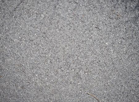Blur, the surface of the road. Stock fotó