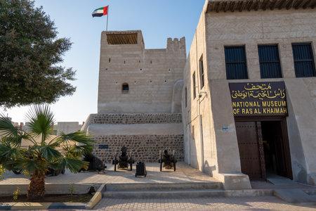 Ras al Khaimah, RAK, United Arab Emirates - 12.31.2020: