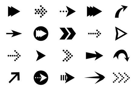 Set of black vector arrows. Arrow icons Çizim