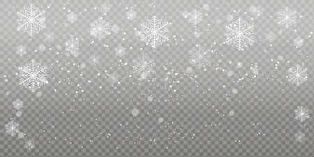Heavy snowfall, snowflakes in different shapes and forms. Falling snowflakes on dark background. Snowfall. Vector illustration. Фото со стока - 133065452