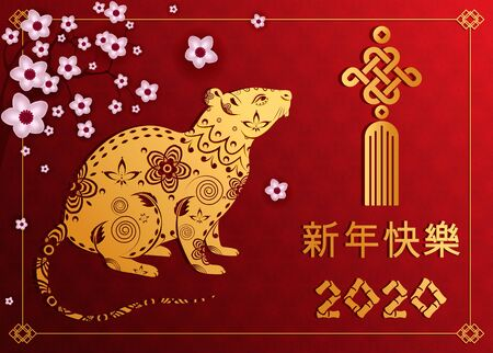 Chinese New Year . Year of the rat. Golden and red ornament. Flat style design. Concept for holiday banner template, decor element. Vector illustration.