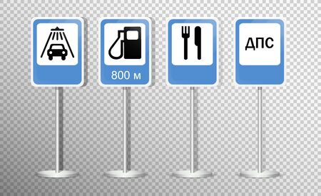 Set of road signs isolated on transparent background. Vector illustration. Archivio Fotografico - 134452310