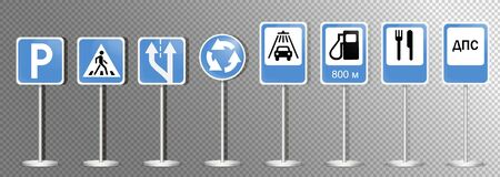 Set of road signs isolated on transparent background. Vector illustration. Archivio Fotografico - 134452808