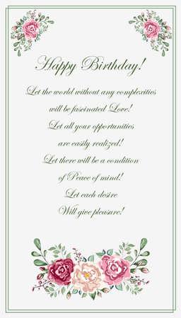 Happy Birthday card with flowers. Congratulatory text. Happy birthday banner.