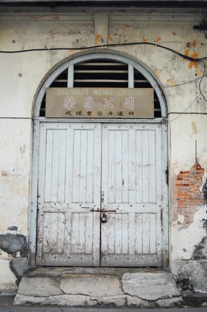 Old vintage chinese door photo