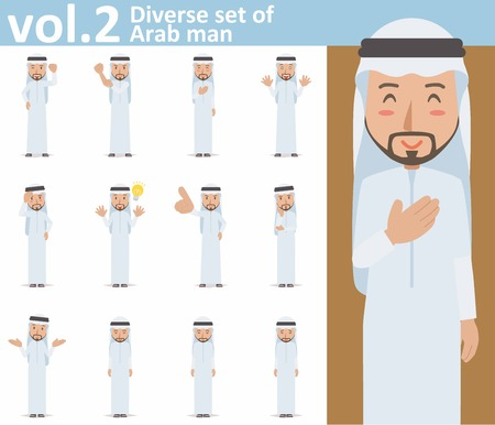 diverse set of Arab man on white background 版權商用圖片 - 62103263