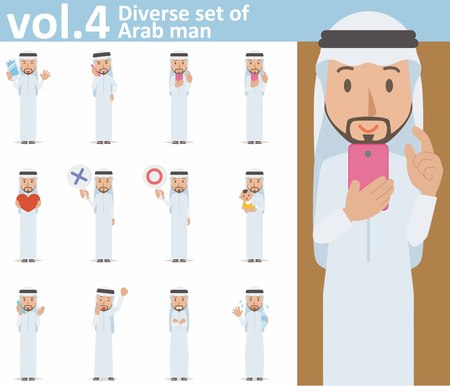 diverse set of Arab man on white background