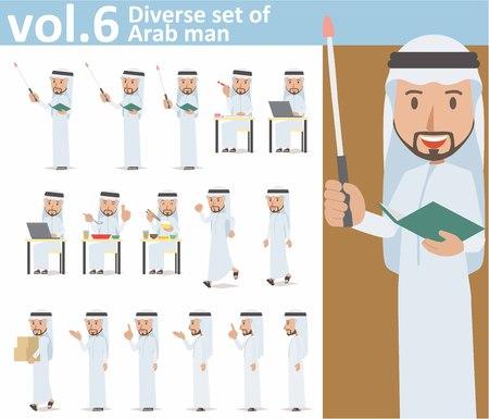 diverse set of Arab man on white background