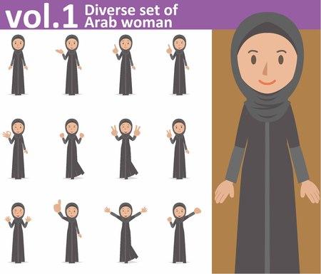 白い背景のアラブ女性の多様なセット
