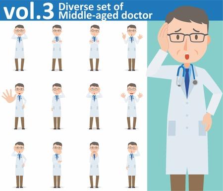 Gevarieerde set van de arts van middelbare leeftijd op een witte achtergrond, EPS10 vector-formaat vol.3