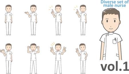 Diverse set of male nurse , EPS10 vector format vol.1 Иллюстрация