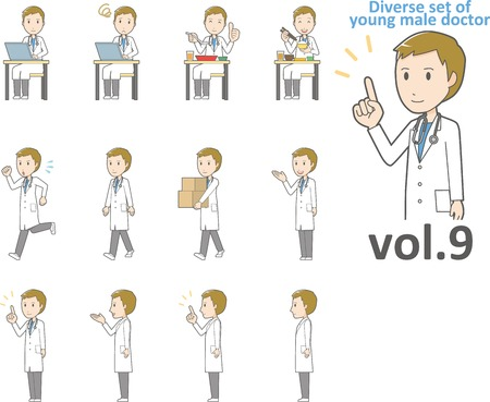 young male: Diverse set of young male doctor , EPS10 vector format vol.9 Illustration