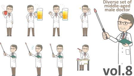 Diverse set of middle-aged male doctor , EPS10 vector format vol.8 Иллюстрация