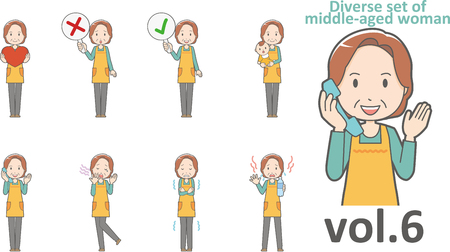 Diverse set of middle-aged woman , EPS10 vector format vol.6 Иллюстрация